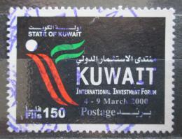 Poštovní známka Kuvajt 2000 Mezinárodní investièní fórum Mi# 1647