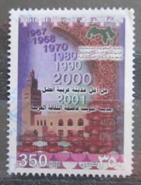 Poštovní známka Kuvajt 2000 Konference arabských mìst Mi# 1650