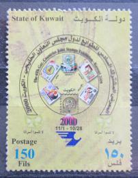 Poštovní známka Kuvajt 2000 Výstava poštovních známek Mi# 1677