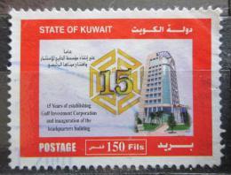 Poštovní známka Kuvajt 2000 Investice v Perském zálivu Mi# 1680
