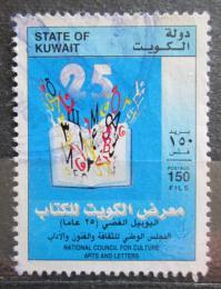 Poštovní známka Kuvajt 2000 Knižní veletrh, 25. výroèí Mi# 1683