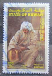 Poštovní známka Kuvajt 1998 Výrobce kotlù Mi# 1594
