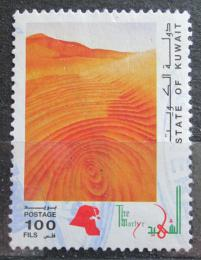 Poštovní známka Kuvajt 1994 Den muèedníkù Mi# 1373