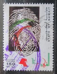 Poštovní známka Kuvajt 1994 Den muèedníkù Mi# 1374