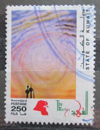 Poštovní známka Kuvajt 1994 Den muèedníkù Mi# 1375
