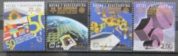 Poštovní známky Bosna a Hercegovina 2006 Výroèí Evropa CEPT Mi# 166-69 Kat 10€