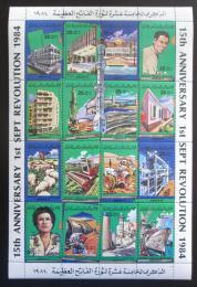 Poštovní známky Libye 1984 Záøijová revoluce, 15. výroèí Mi# 1389-1404