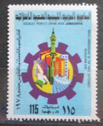 Poštovní známka Libye 1978 Hospodáøství zemì Mi# 657