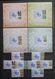 Poštovní známky Azerbajdžán 2005 Evropa CEPT Mi# 620-23 A-B,Block 64-67 Kat 25€