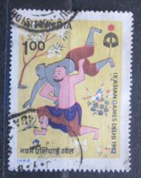 Poštovní známka Indie 1982 Asijské hry, umìní Mi# 922