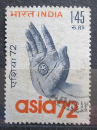 Poštovní známka Indie 1972 Mezinárodní veletrh ASIA Mi# 549