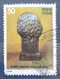 Poštovní známka Indie 1978 Kalpadruma Mi# 764