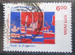Poštovní známka Indie 1994 Umìní, K. G. Subramanyan Mi# 1421