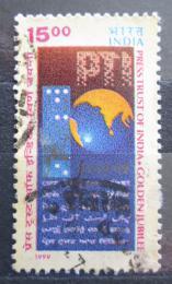 Poštovní známka Indie 1999 Indická zpravodajská agentura, 50. výroèí Mi# 1678