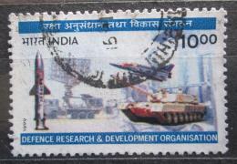 Poštovní známka Indie 1999 Ozbrojené síly Mi# 1672