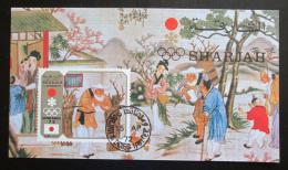 Poštovní známka Šardžá 1972 Japonské umìní Mi# Block 109