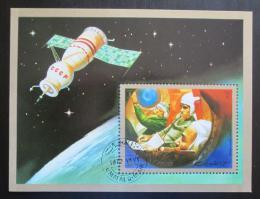 Poštovní známka Umm al-Kuvajn 1972 Smrt sovìtských kosmonautù Mi# Block 59