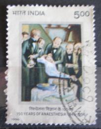 Poštovní známka Indie 1996 Anestézie, 150. výroèí Mi# 1530