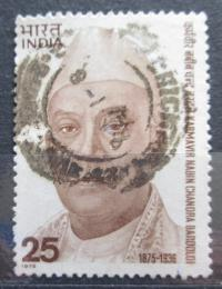 Poštovní známka Indie 1975 Karmavir Nabin Chandra Bardoloi Mi# 657