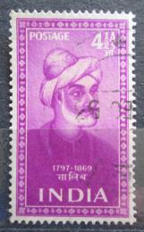 Poštovní známka Indie 1952 Mirza Ghalib, básník Mi# 225