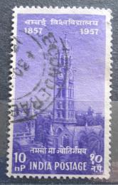 Poštovní známka Indie 1957 Univerzita v Bombaj Mi# 280