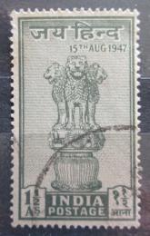 Poštovní známka Indie 1947 Nezávislost Mi# 183