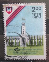 Poštovní známka Indie 1993 Univerzita vojenského inženýrství, 50. výroèí Mi# 1403