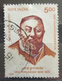 Poštovní známka Indie 1996 Abaj Kunanbajew, básník Mi# 1527