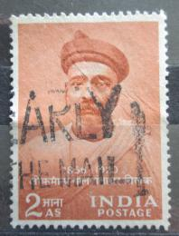 Poštovní známka Indie 1956 Bal Cangadkar Tilak, politik Mi# 258