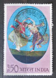 Poštovní známka Indie 1973 Umìní Mi# 562