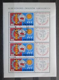 Poštovní známky Polsko 1967 Odboráøský kongres Mi# 1769 Bogen