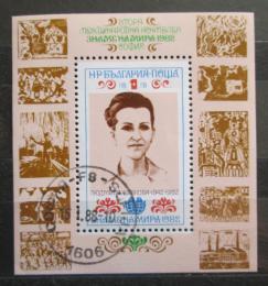 Poštovní známka Bulharsko 1982 Ljudmila Shivkova, politièka Mi# Block 124
