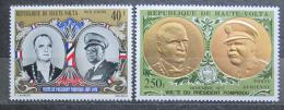 Poštovní známky Horní Volta 1972 Návštìva francouzského prezidenta Mi# 385-86 11€