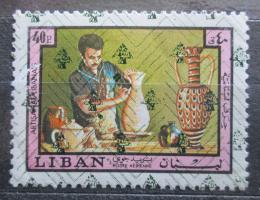 Poštovní známka Libanon 1973 Hrnèíø Mi# 1190