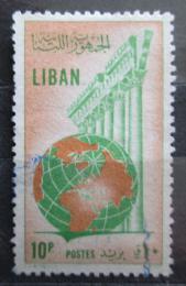 Poštovní známka Libanon 1955 Glóbus a Chrám jupitera Mi# 554