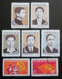 Poštovní známky Vietnam 1965 KS Indoèíny, 35. výroèí TOP SET Mi# 347-53 Kat 40€
