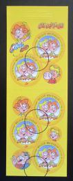 Poštovní známky Belgie 2001 Stamp a Pilou Mi# 3073