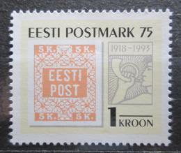 Poštovní známka Estonsko 1993 První estonská známka, 75. výroèí Mi# 214