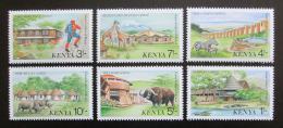 Poštovní známky Keòa 1988 Turistické atrakce Mi# 431-36 Kat 13€
