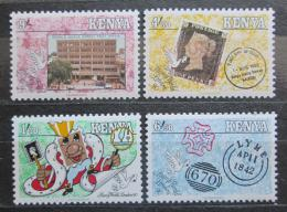 Poštovní známky Keòa 1990 Výstava LONDON Mi# 505-08
