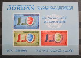 Poštovní známky Jordánsko 1962 Dag Hammarskjold Mi# Block 3 Kat 13€
