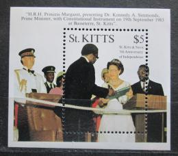 Poštovní známka Svatý Kryštof 1988 Nezávislost, 5. výroèí Mi# Block 7