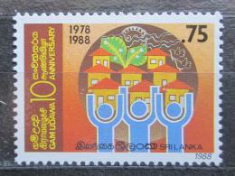 Poštovní známka Srí Lanka 1988 Modernizace vesnic Mi# 828