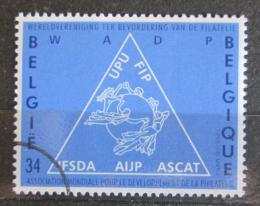 Poštovní známka Belgie 1998 Svìtový den pošty Mi# 2836