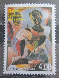 Poštovní známka Srí Lanka 1999 Umìní Mi# 1231
