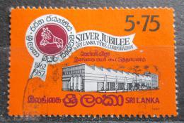 Poštovní známka Srí Lanka 1987 Výroba kauèuku, 25. výroèí Mi# 777