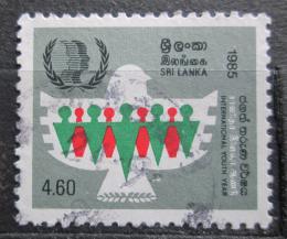 Poštovní známka Srí Lanka 1985 Mezinárodní rok mládeže Mi# 687