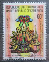 Poštovní známka Kamerun 1977 Festival afrického umìní Mi# 835