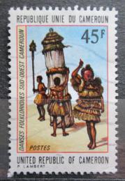 Poštovní známka Kamerun 1973 Lidový tanec Mi# 744