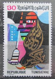 Poštovní známka Tunisko 1982 Žena s koštìtem Mi# 1042